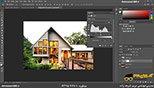 آشنایی با اصلاحگر level در نرم افزار فتوشاپ معماری Photoshop