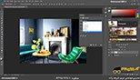 استفاده از Exposure در نرم افزار فتوشاپ معماری Photoshop