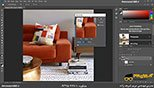 آشنایی با فیلتر محو کنندگی در نرم افزار فتوشاپ معماری Photoshop