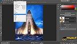 آشنایی با فیلتر های Noise در نرم افزار فتوشاپ معماری Photoshop