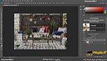 فیلتر Tile در نرم افزار فتوشاپ معماری Photoshop