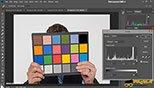 تکنیک تری شولد Threshold جهت اصلاح رنگ و نور تصاویر در فتوشاپ عکاسی