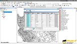 جدول اطلاعات توصیفی و شناخت اجزای آن در نرم افزار GIS Arc