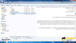 نحوه پیش نمایش فایل ها با استفاده از کلیدهای ترکیبی در ویندوز 7 Windows 7