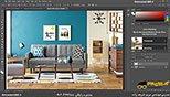 انتخاب با ابزارColor range در نرم افزار فتوشاپ معماری