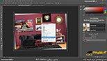تغییر شکل در تصاویر در نرم افزار فتوشاپ معماری
