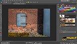 کار با ابزار Pattern stamp در نرم افزار فتوشاپ معماری