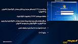 آشنایی با سخت افزار مورد نیاز برای نصب ویندوز سون7